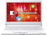東芝 dynabook RX73 RX73/C ブルーレイディスクドライブ・256GB SSD搭載 2017年春モデル