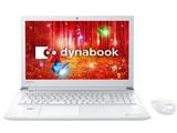 dynabook T75 T75/C 2017年春モデル 製品画像