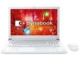 dynabook T45 T45/C 2017年春モデル 製品画像