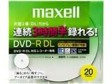 DRD215WPB.20S (DVD-R DL 8倍速 20枚組) 製品画像