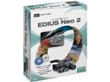 EDIUS Neo 2 製品画像