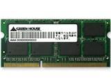 グリーンハウス GH-DAT1066-4GB (SODIMM DDR3 PC3-8500 4GB Mac)