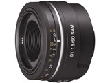 DT 50mm F1.8 SAM SAL50F18 製品画像