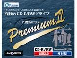 Premium2U/JPB 製品画像