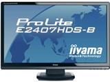 ProLite E2407HDS-B PLE2407HDS-B1 [23.6インチ] 製品画像