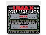 Cetus DCDDR3-4GB-1333 (DDR3 PC3-10600 2GB 2枚組) 製品画像