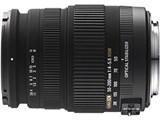 50-200mm F4-5.6 DC OS HSM (ニコン用) 製品画像