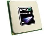 Phenom II X4 965 Black Edition BOX 製品画像