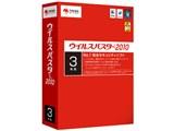 ウイルスバスター2010 3年版 製品画像