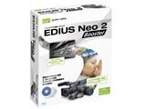 EDIUS Neo 2 Booster 製品画像