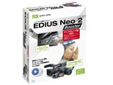 EDIUS Neo 2 Booster Upgrade 製品画像