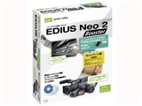 EDIUS Neo 2 Booster キャンペーン版 with FIRECODER Blu 製品画像