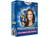 PowerDirector 8 Ultra 製品画像