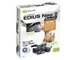 EDIUS Neo 2 Booster 優待・乗換版 製品画像