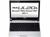 UL20A UL20A-2X044VS 製品画像