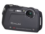 EXILIM G EX-G1 製品画像