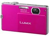 LUMIX DMC-FP1