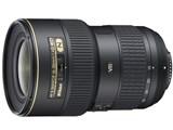 AF-S NIKKOR 16-35mm f/4G ED VR 製品画像