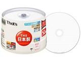 DR-C21WWY50BA (DVD-R DL 8倍速 50枚組) 製品画像