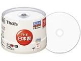 DR-85WWY50BA (DVD-R DL 8倍速 50枚組) 製品画像