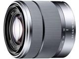 E18-55mm F3.5-5.6 OSS SEL1855 製品画像