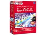 HD革命/BackUp Ver.10 通常版 製品画像