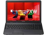 dynabook Satellite PXW/55MW PAPW55MLG10W-K 価格.com限定 マウス付モデル 製品画像