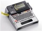 ラベルライター「テプラ」PRO SR950 製品画像