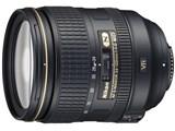AF-S NIKKOR 24-120mm f/4G ED VR 製品画像