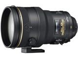 AF-S NIKKOR 200mm f/2G ED VR II 製品画像