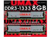 Cetus DCDDR3-8GB-1333 [DDR3 PC3-10600 4GB 2枚組] 製品画像