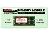 UMAX Castor SoDDR3-2G-1066 [SODIMM DDR3 PC3-8500 2GB]