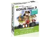 EDIUS Neo 3 アップグレード版 製品画像