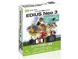 EDIUS Neo 3 with FIRECODER Blu 製品画像