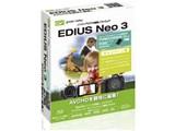 EDIUS Neo 3 with FIRECODER Blu キャンペーン版 製品画像