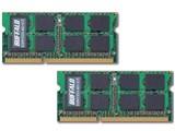 D3N1333-4GX2/E [SODIMM DDR3 PC3-10600 4GB 2枚組] 製品画像