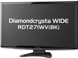 Diamondcrysta WIDE RDT271WV(BK) [27インチ] 製品画像