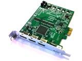 DM626 H3 製品画像