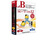 LB �R�s�[ ���[�N�X12 ���i�摜