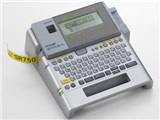ラベルライター「テプラ」PRO SR750 [シルバー] 製品画像
