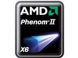 Phenom II X6 1065T BOX 製品画像