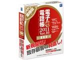 �d�q�d�b��2011 Ver.16 �Ǝ��
