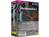 TMPGEnc Video Mastering Works 5 ���i�摜