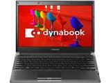 dynabook R731 R731/37B PR73137BRFB 製品画像