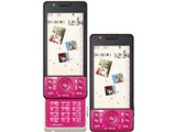 docomo PRIME series P-05C [MAGENTA] i