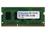 プリンストン PDN3/1066-A2G [SODIMM DDR3 PC3-8500 2GB]