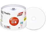 DR-47AWWY50BN [DVD-R 16倍速 50枚組] 製品画像