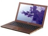 VAIO Zシリーズ VPCZ21AJ Core i7+BD+フルHD液晶搭載モデル 製品画像