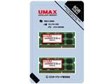 Castor DCSoDDR3-8GB-1333 [SODIMM DDR3 PC3-10600 4GB 2枚組] 製品画像