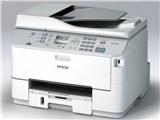 ビジネスインクジェット PX-B750F 製品画像